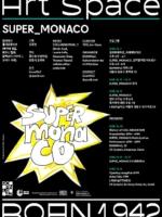 Boan_Super_Monaco_COLLABORATION_11